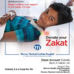 English-Zakat-Flyer